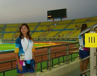 Assistente Estádio Heraklion