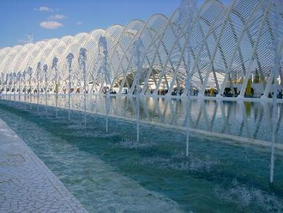 Centro Olímpico Atenas
