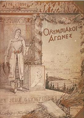 Atenas - 1896